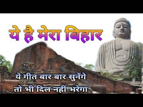 Etv - Bihar Gaan - Balmiki Ne Rachi Ramayan