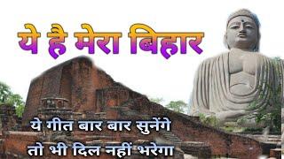 Etv - Bihar Gaan - Balmiki ne rachi ramayan.mpg