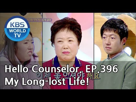 Please help me be free from house chores and childrearing.[Hello Counselor/ENG, THA/2019.01.21] - 동영상