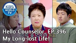 Please help me be free from house chores and childrearing.[Hello Counselor/ENG, THA/2019.01.21]