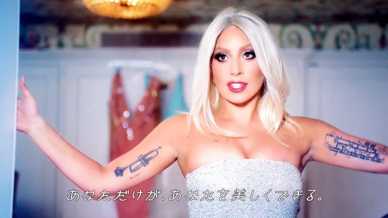Lady Gaga Shiseido (campaign) commercial full official HD - YouTube