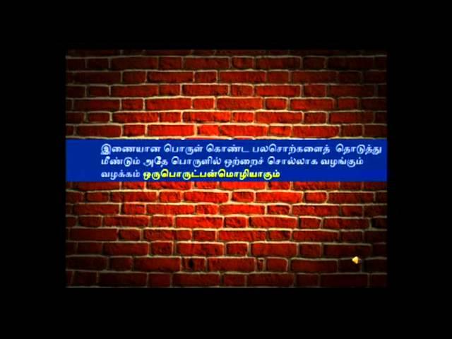 FETNA 2012 - பேரவை நடத்தும் வட அமெரிக்க இலக்கிய வினாடி வினா