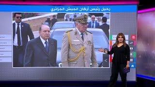 وفاة قائد أركان الجيش الجزائري قايد أحمد صالح بسكتة قلبية