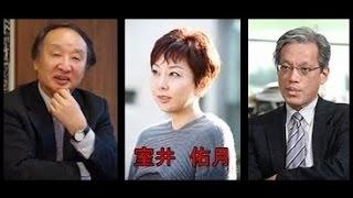 日銀損失と不動産バブルの崩壊について、慶應義塾大学経済学部教授 金子...