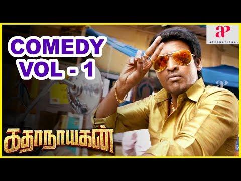Kathanayagan Comedy Scenes | Vol 1 | Vishnu Vishal | Soori | Catherine Tresa | Saranya Ponvannan