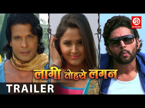 Laagi Tohse Lagan | Latest Bhojpuri movie  Official Trailer | Yash Kumar | Kajal Raghwani