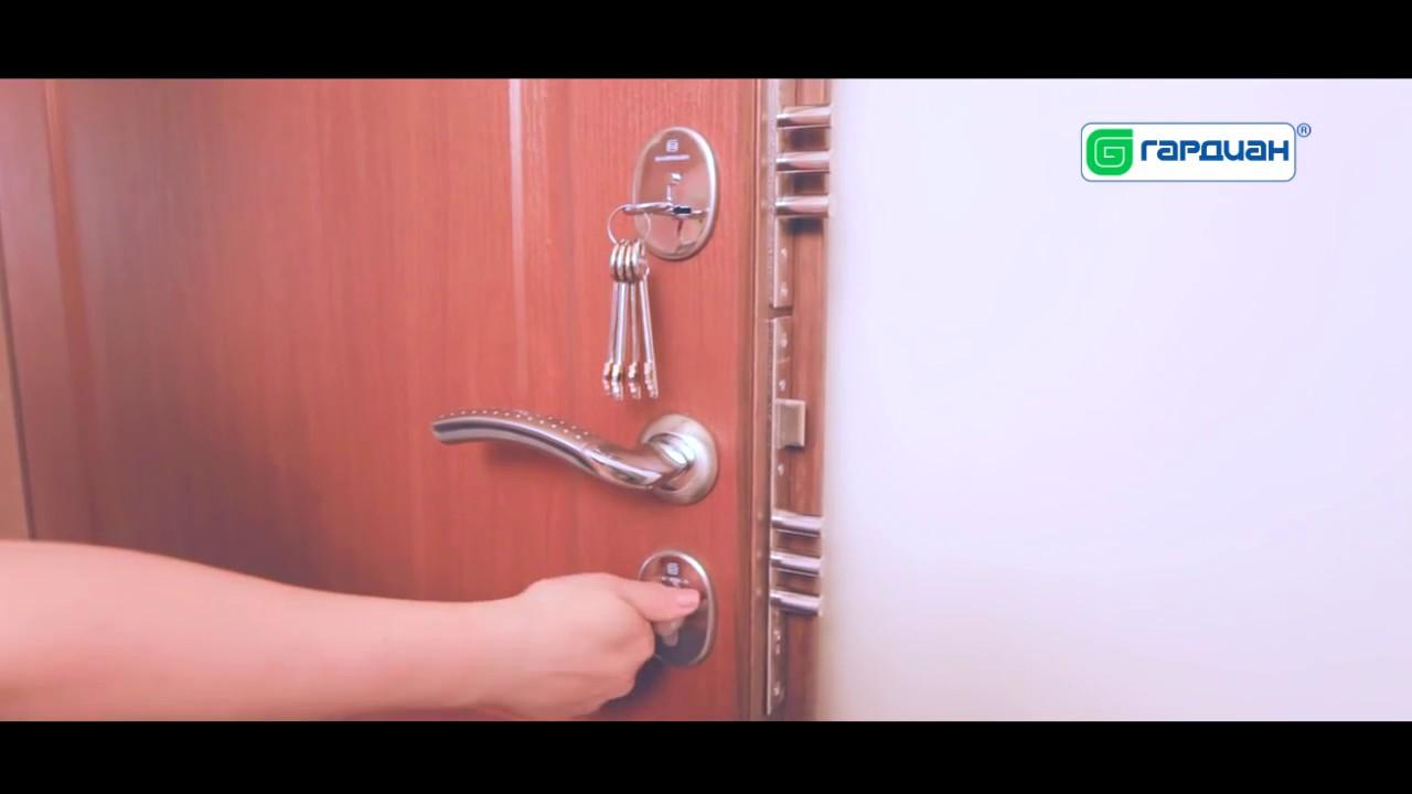 Входные металлические двери в частный дом (Кривой Рог) - YouTube