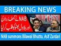 NAB summons Bilawal Bhutto, Asif Zardari  | 9 Dec 2018 | 92NewsHD