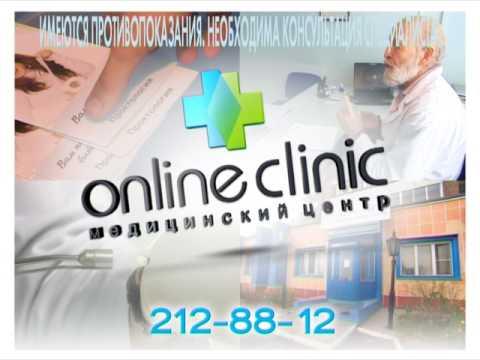 onLINE clinic gemoroj