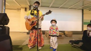 4才の即興ダンスが神業すぎて奇跡的なコラボが始まったんだがwww【路上ライブ】#日本一周