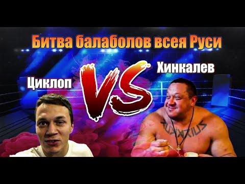 Кокляев выйдет на бой против Тарасова Битва двух дутых бойцов Дата,  прогнозы, история конфликта