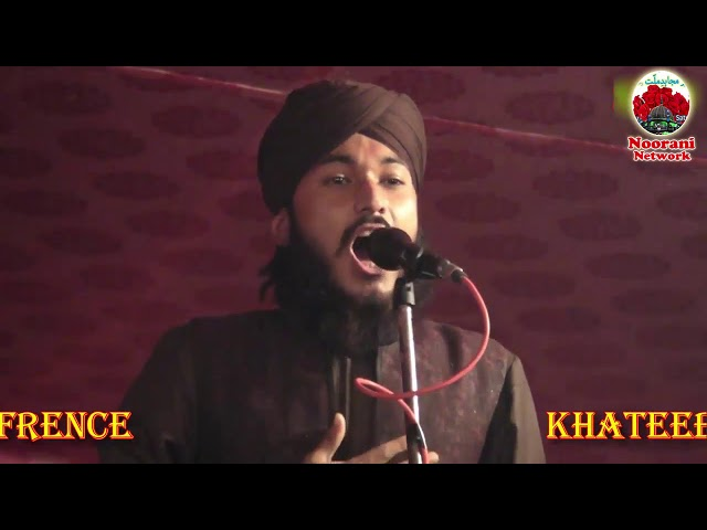 ????-?-?????___Maulana Aamir Ul Qadri Islamic Speech (Taqreer) 2018