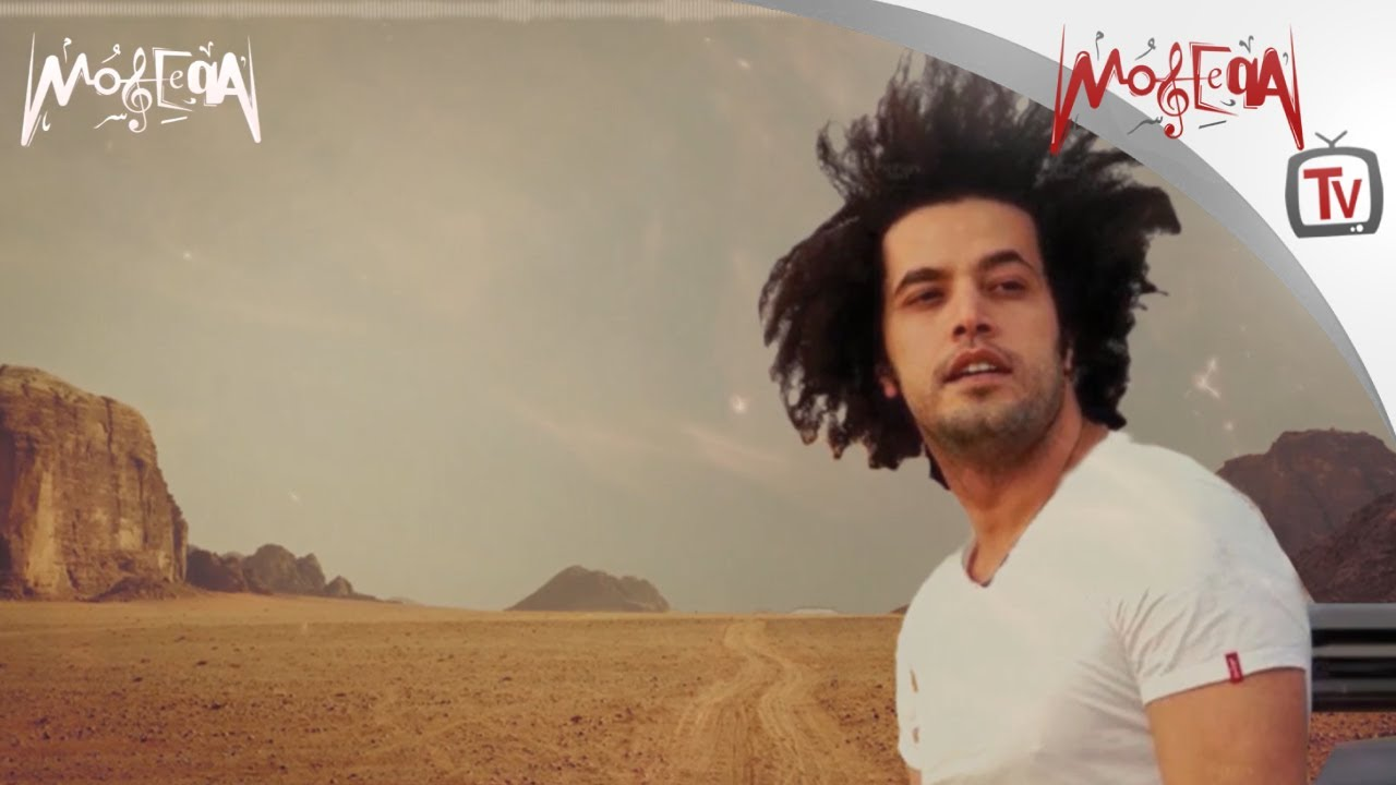 Abd Elfatah Grini - Awat (Lyrics Video) عبد الفتاح جريني - أوقات