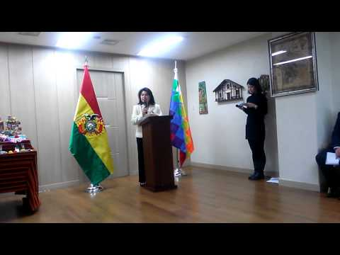 The 4th Anniversary of the Plurinational State of Bolivia