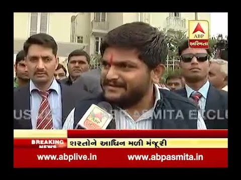 Hardik Patel Interview On Meeting In Nikol, During Gujarat Election 2017