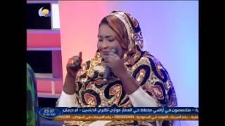 بشير لوليه- العديل و الزين - قناة النيل الازرق