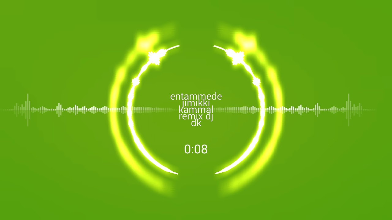 djmaza new song ringtone