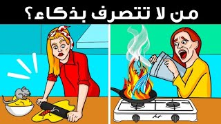 ١٨ لغزًا يعجز الكبار عن حلّهم على عكس المراهقين