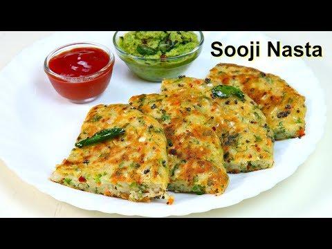 सूजी का झटपट आसान और हेल्दी नाश्ता | Sooji breakfast Recipe | Handvo | KabitasKitchen