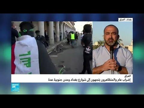 عمار الحميداوي: -المتظاهرون يريدون أن ترفع إيران يدها عن العراق-  - نشر قبل 43 دقيقة