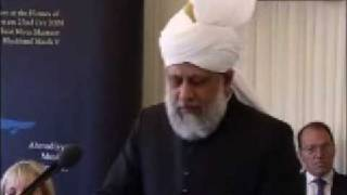Khilafat Centenary Reception In Parliament - Part 5(English)