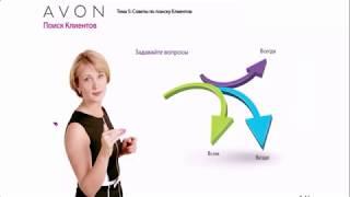 поиск клиентов Рекомендации
