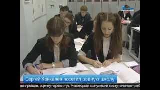 Смотреть видео Новости на канале Санкт-Петербург о юбилее школы №77 онлайн