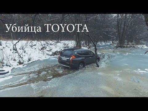Убийца Тойоты Новый Mitsubishi Pajero Sport 3 дизель - видео онлайн