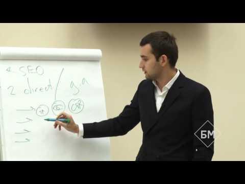 Видео Методы сбора информации о потребностях организации в персонале