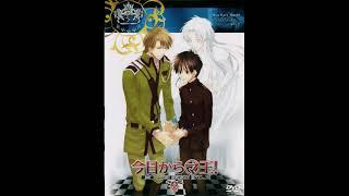 Kyo Kara Maoh DVD Season 3 First Vol. 7 Yuuri & Conrad & Del Kiason with subtitles I've been watching and reading kkm raw for a long time and I honesty ...