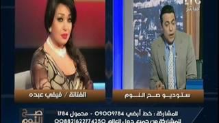 بالفيديو.. فيفي عبده تُهاجم نجوى فؤاد بسبب رقص أستاذة جامعية.. وتؤكد 'مش عيب'