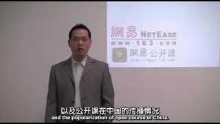 Open Netease Courses