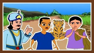 Bengali Moral Stories for Kids | Thakurmar Jhuli | Bengali Fairy Tales | Bengali Animal Stories