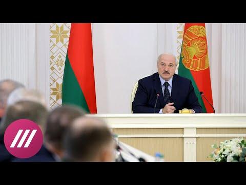 «Лукашенко — сказочник».