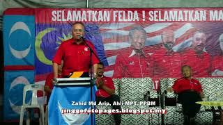 20180413 Epik - Zahid Md Arip menga...