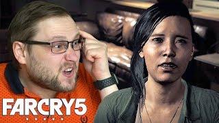 ДУРНАЯ ЖЕНА ► Far Cry 5 #7