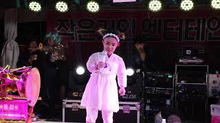 윤정단장 가인 아프리카 신청곡 엔딩곡 작은거인 창녕 남지 백일홍축제 0912