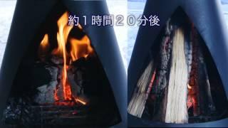 バイオコークスと薪 / ストーブ燃焼比較【KINOKOKS】