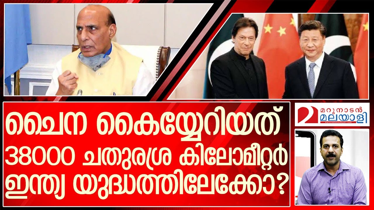 The Best Marunadan Malayali Gif O maior xornal nri malayalam con noticias de todas as esferas da vida. rujak blongko blogger