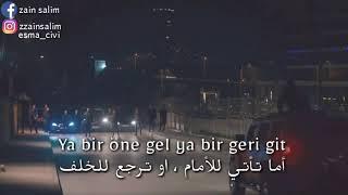 اغنية ايمراه 😍_ مسلسل الحفرة مترجمة للعربية حصرياً Çukur | Ceza _ Türk Marşi