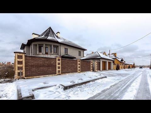 Недвижимость, продажа и аренда недвижимости, продажа