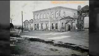 Старый Оскол 100 лет назад