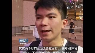 林郑正式宣布撤回修例 香港民众不买账