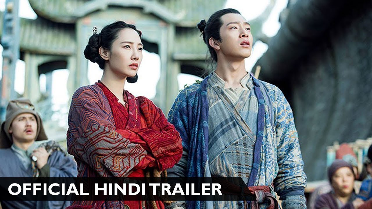 the monster hunt movie download