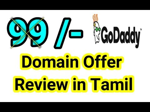 Godaddy domain offer review in Tamil..