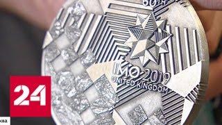Два золота и 4 серебра привезли школьники РФ с Международной математической олимпиады - Россия 24