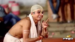 Haridwar Walo Haridwar Walo