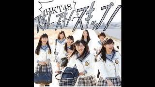HKT48 - Onegai Valentine (お願いヴァレンティヌ) [Eng lyrics]