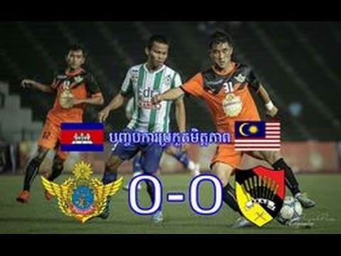 Ministry of National Defense (Cambodia) Vs Negeri Sembilan FA (Maiaysia) 10/01/2017 (Club Friendly)