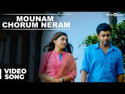 Official: Mounam Chorum Neram Video Song | Ohm Shanthi Oshaana | Nivin Pauly, Nazriya Nazim